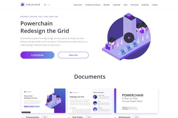Powerchain