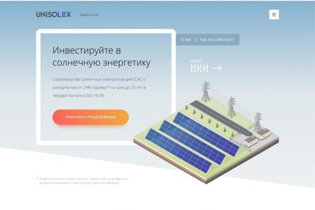 Unisolex