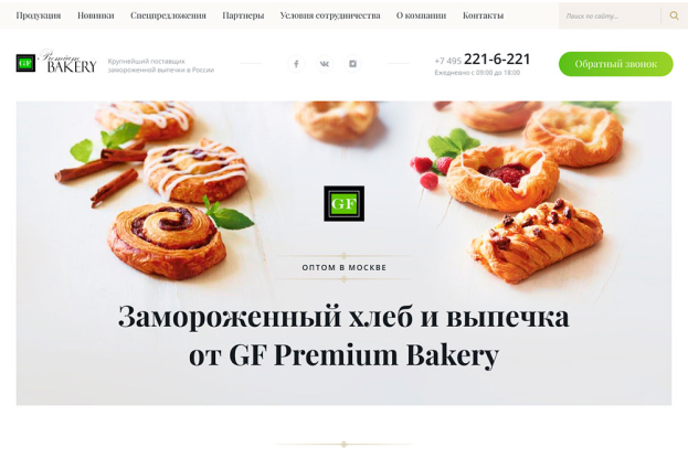 GF Premium Bakery